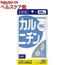 DHC カルニチン 60日(300粒)【DHC サプリメント】...