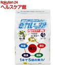 過炭酸ナトリウム(酸素系)洗浄剤 きれいッ粉 袋タイプ(1k...