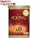 大人のバスクリン 豊かなブラッドオレンジの香り(600g)【バスクリン】[入浴剤]
