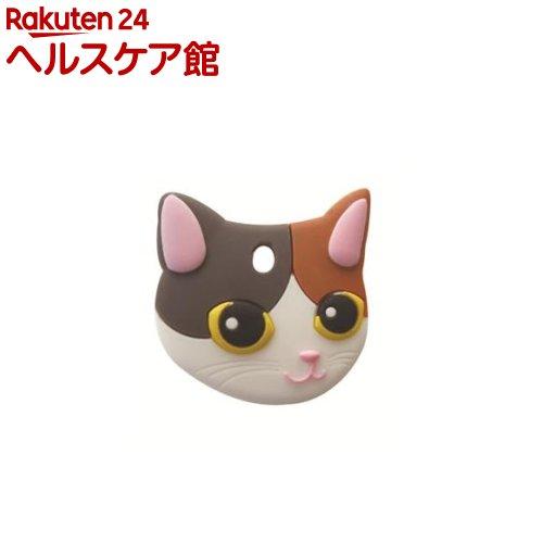 フィールドポイント ペットキーカバー 猫 三毛(1コ入)