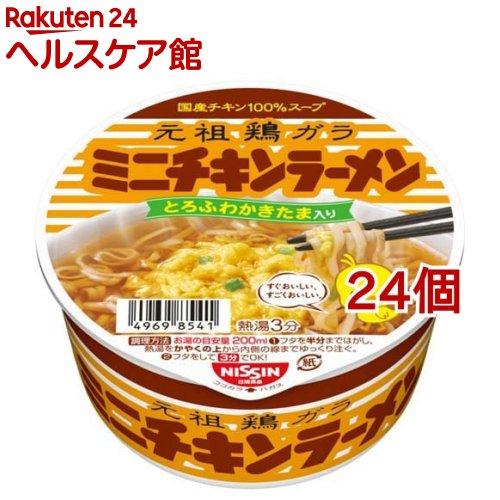 麺類, ラーメン (24)
