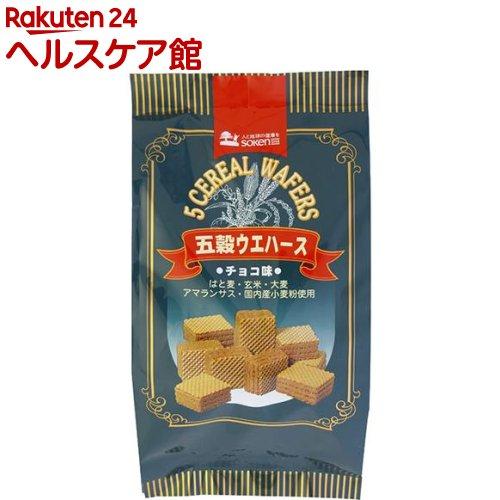 創健社五穀ウェハースチョコ味