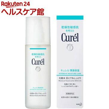 キュレル 化粧水3(リッチ)(150mL)【キュレル】