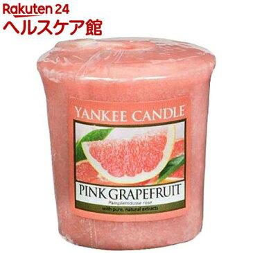 ヤンキーキャンドル サンプラー ピンクグレープフルーツ(1コ入)【ヤンキーキャンドル】
