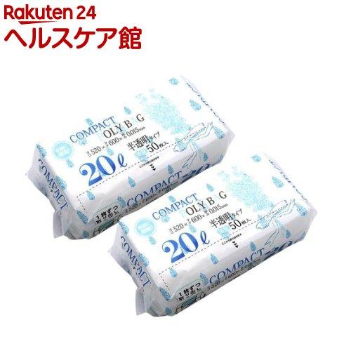 コンパクトポリバッグ半透明20LKJ20