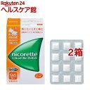 【第(2)類医薬品】ニコレット フルーティミント(セルフメデ