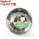 ステンレス食器 皿型20cm(1コ入) その1