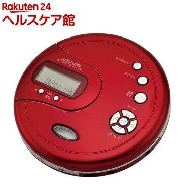 コイズミ ポータブルCDプレーヤー レッド SAD-3902/R(1台)【コイズミ】
