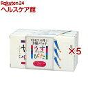 コンドーム ジャパンメディカル うすぴた ハイグレード(各12個*3箱入*5セット)【うすぴた】