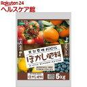 SUNBELLEX ぼかし肥料 有機100%(5kg)【SUNBELLEX】