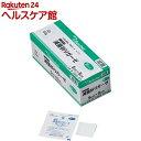 ベスケア 滅菌折りガーゼ S12-5050 50*50mm(個包装)(100枚入)