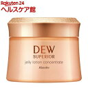 DEW スペリア ジェリーローションコンセントレート(100g)【kaneboDEWsuperior】【DEW(デュー)】