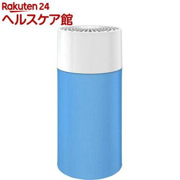 ブルーエア 空気清浄機 ブルーピュア411 パーティクルプラスカーボン 101436(1台)【送料無料】