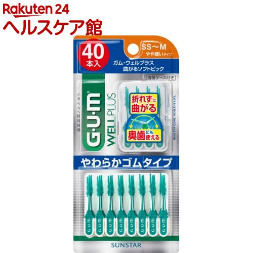 ガム(G・U・M)ウェルプラス曲がるソフトピックSS〜Mサイズやや細いタイプ