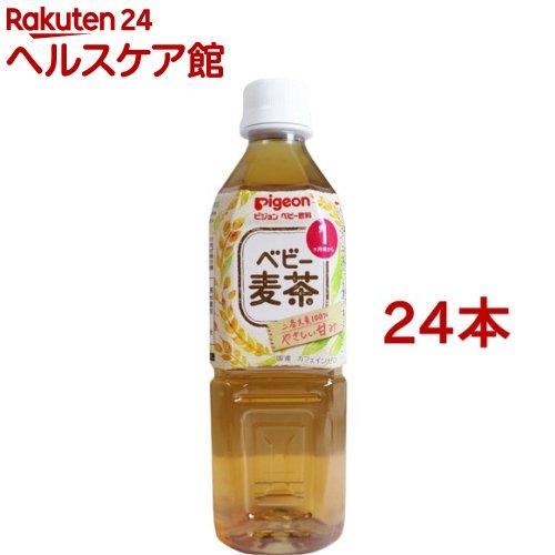 授乳用品・ベビー用食事用品, 離乳食・ベビーフード  R(500ml24)