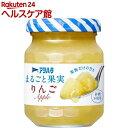 アヲハタ まるごと果実 りんご(125g)【アヲハタ】
