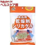 ドライナウ 食品用乾燥剤(5g*30コ入)【spts11】【more30】