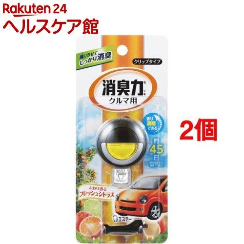 クルマの消臭力 クリップタイプ 消臭芳香剤 車用 シトラスの香り(3.2ml*2コセット)【消臭力】画像