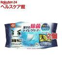 激落ちくん 流せる除菌トイレクリーナー 99.9%除菌 大判サイズ(10枚入*2コセット)【激落ちくん】