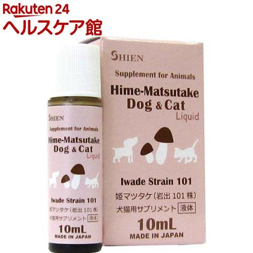 姫マツタケ(岩出101株) 犬猫用サプリメント(10mL)