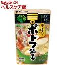 ミツカン 〆まで美味しい チーズで仕上げるポトフ鍋スープ ストレート(750g)