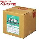 スクリット 液体洗剤(10L)【スクリット(SCRITT)】
