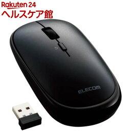 エレコム ワイヤレスマウス 2.4GHz 無線 BlueLED 4ボタン モバイル M-TM10DBBK/EC(1個)【エレコム(ELECOM)】