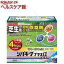 シバキーププラスα(4kg)【シバキープ】