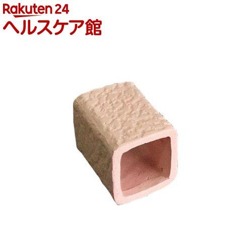 テラコッタ トンネル S(1コ入)