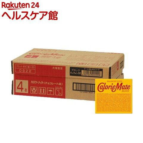 カロリーメイト チョコレート味(4本入*30コ入)【o9c】【カロリーメイト】