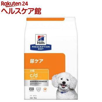 ヒルズプリスクリプション・ダイエット犬用c/dマルチケア小粒