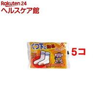 カイロ ぬくっ子 貼る靴下用(5足分*5コセット)【ぬくっ子】