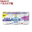 らくハピ お風呂の防カビ剤 無香性(3個入)【らくハピ】