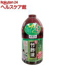 炭焼名人 竹酢液(1L)[入浴剤]