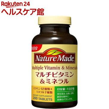 ネイチャーメイド マルチビタミン&ミネラル(200粒入)【nmsk】【ネイチャーメイド(Nature Made)】