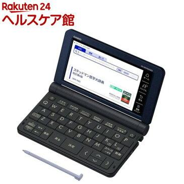 カシオ 電子辞書 エクスワード XD-SR5900MED(1台)【エクスワード(EX-word)】