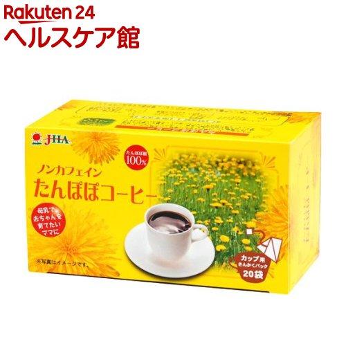 茶葉・ティーバッグ, 日本茶  (2g20)
