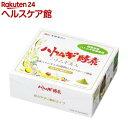 ハトムギ酵素 飲みやすい顆粒タイプ(2.5g*60包)【spts15】【太陽食品】 1