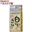 白なまこ石けん(90g)
