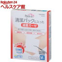 ケアハート 清潔パックに入った滅菌ガーゼ Mサイズ(10枚入)【ケアハート】