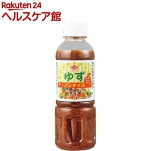 チョーコー醤油 ノンオイルゆずドレッシング(400ml)【チョーコー】