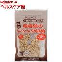 健康クラブ 烏骨鶏のニンニク卵黄 詰替(100粒)【健康クラブ】 その1