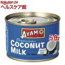 アヤム ココナッツミルク(140mL*5コ)【アヤム】...