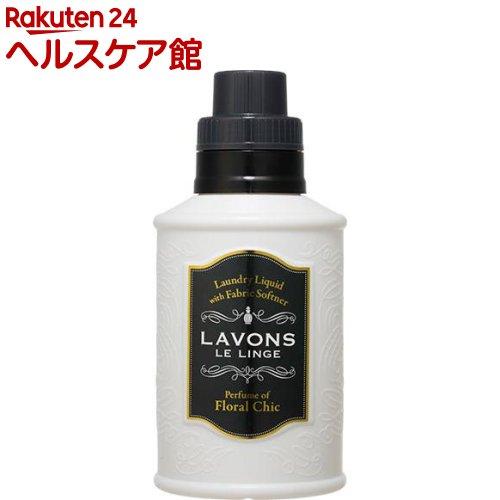 ラ・ボン ルランジェ 柔軟剤入り洗剤 フローラルシック(850g)【ラ・ボン ルランジェ】