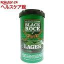 ブラックロック ラガー(1700g)【ブラックロック】 その1
