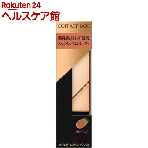 コフレドールスキンシンクロルージュBE-242(4.1g)【コフレドール】