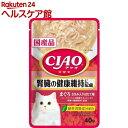 チャオ パウチ 腎臓の健康維持に配慮 まぐろ ささみ入り ほたて味 40g