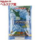 JOYアグリス 青アジサイの肥料(500g)【JOY AGRIS】