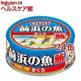 いなば 前浜の魚まぐろ(115g*24コセット)【前浜の魚】[キャットフード]