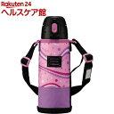 象印 ステンレスボトル TUFF 0.82L SP-JB08-VU ミックスパープル(1コ入)【象印(ZOJIRUSHI)】